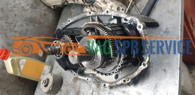 ремонт коробки передач ВАГ СПБ