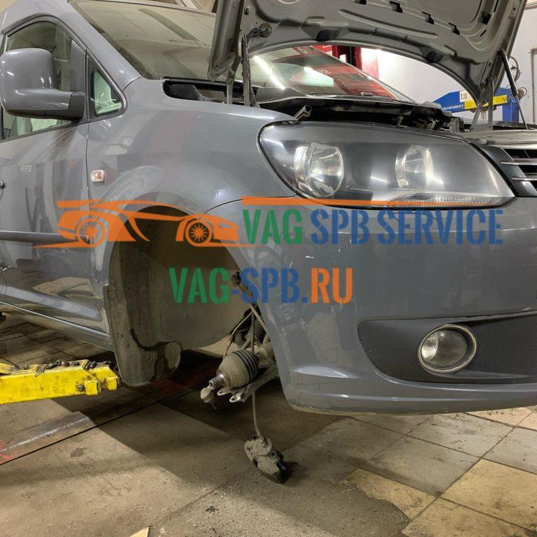 Замена передних амортизаторов Volkswagen в СПБ